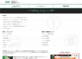 itc.cuc.ac.jp