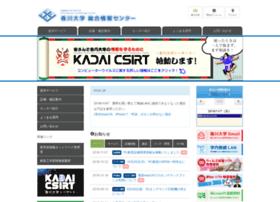 itc.kagawa-u.ac.jp