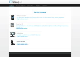 itcatalog.net