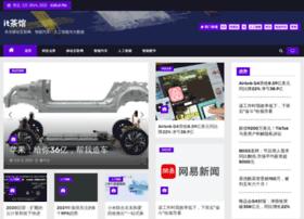 itchaguan.com
