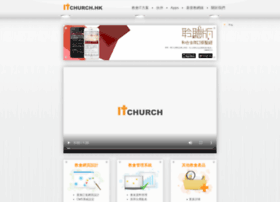 itchurch.hk