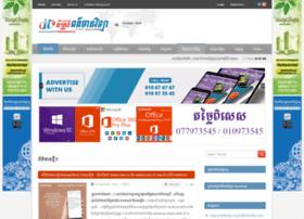 itcity.com.kh