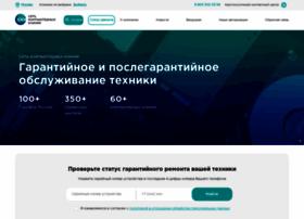 itclinic.ru