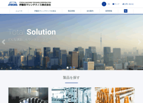 itcmt.co.jp