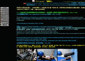 itconcept.com.hk
