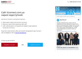 itconnect.com.ua