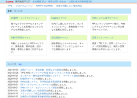 itcore.jp