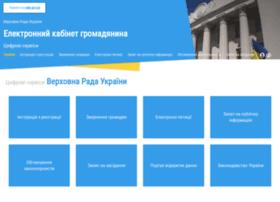 itd.rada.gov.ua