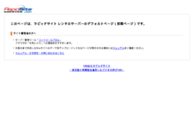 ite.co.jp
