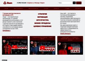 iteam.ru