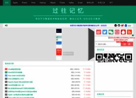 iteblog.com