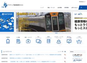 itec.hankyu-hanshin.co.jp