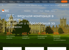 itecgroup.ru
