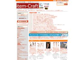 item-craft.com