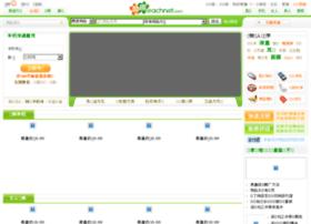 item.eachnet.com