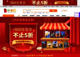 item.zazhipu.com