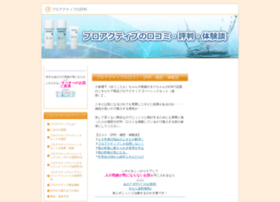 itemb.net