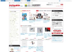 itempost.jp