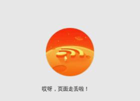 items.alitrip.com