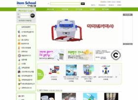 itemschool.com