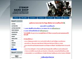 itemxp-shop.com