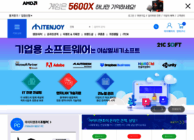 itenjoy.co.kr