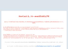 itercast.com