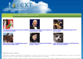 itext.org.ua
