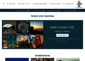 itga.org.il