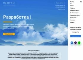 itgarant.com