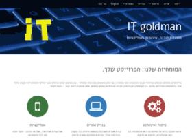 itgoldman.com