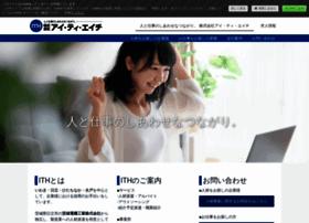 ith.ne.jp