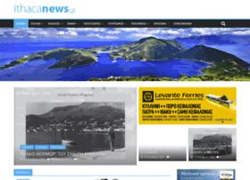 ithacanews.gr