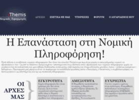 ithemis.gr