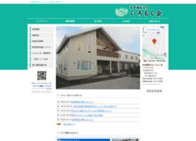 ithimoku.com