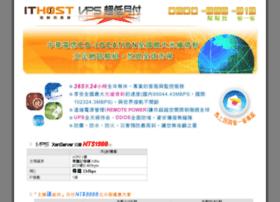 ithost.com.tw