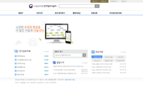 ithub.korean.go.kr