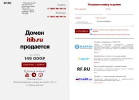 itib.ru