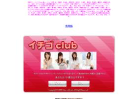 itigo-club.net