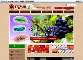 itigo.co.jp