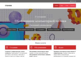 itishnik.com.ua