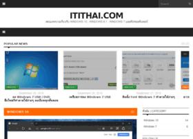 itithai.com