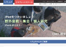 itjf.org