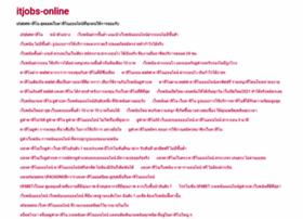 itjobs-online.com