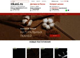 itkani.ru