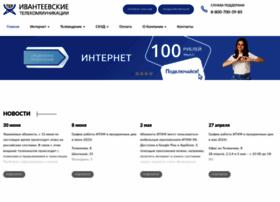 itkm.ru