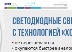 itl-light.ru