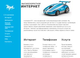 itl.net.ua