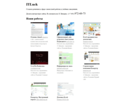 itluck.com