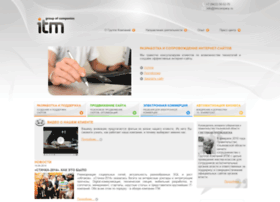 itmcompany.ru